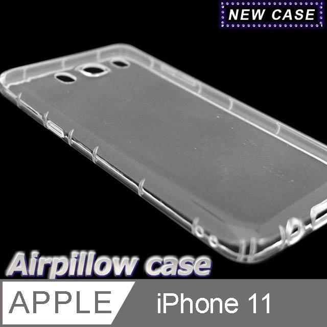 iPhone 11 TPU 防摔氣墊空壓殼