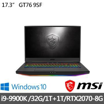 msi微星 GT76 9SF-043TW 17.3吋 i9-9900K 32G 電競筆電