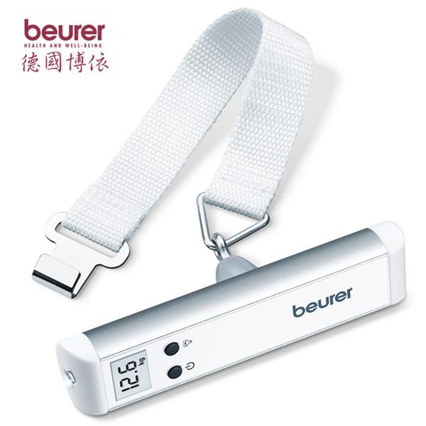 德國 博依 beurer 行李秤重計 LS10/LS-10