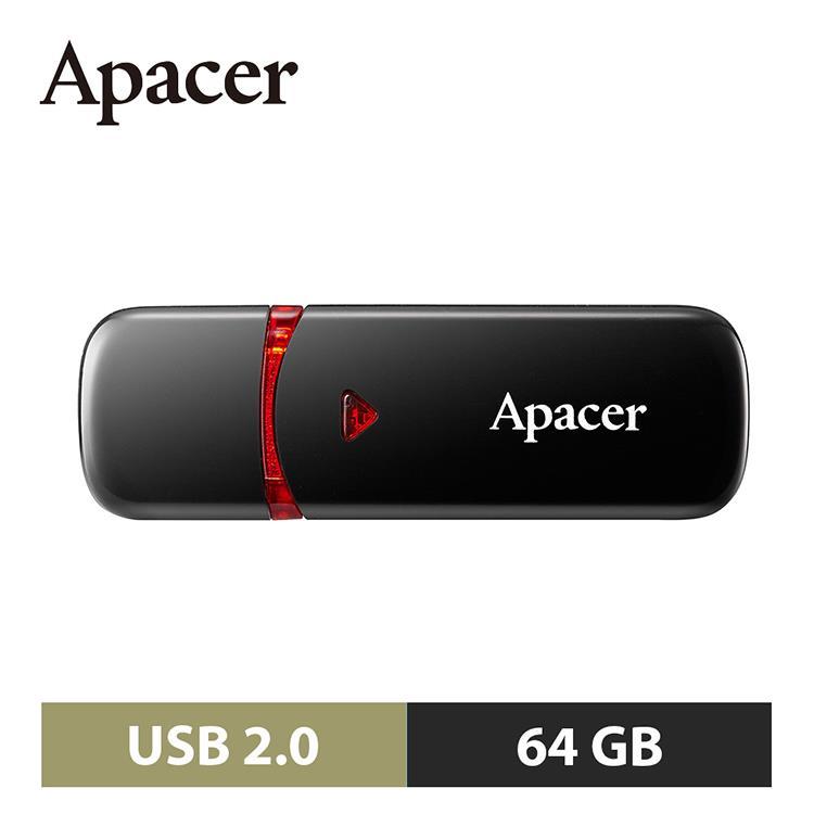 宇瞻Apacer AH333-64G 2.0帽蓋系列隨身碟 黑