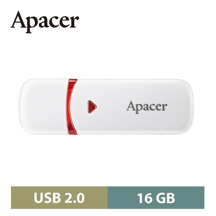宇瞻Apacer AH333-16G 2.0帽蓋系列隨身碟 白