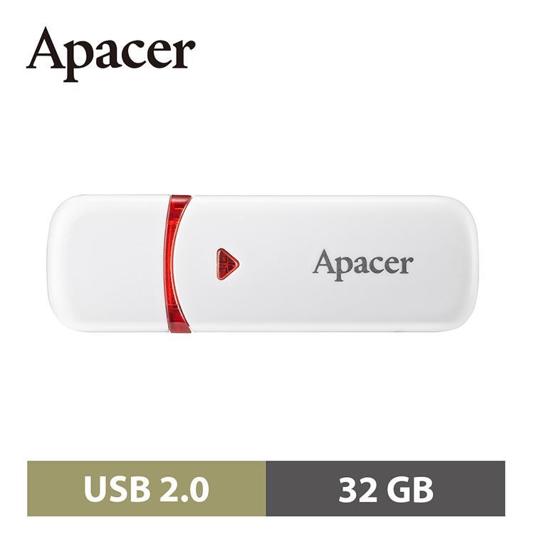 Apacer AH333-32G 2.0帽蓋系列隨身碟 白
