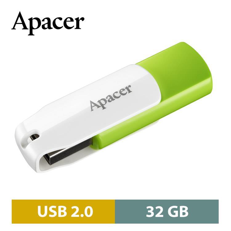 Apacer AH335-32G 2.0旋轉系列隨身碟 綠