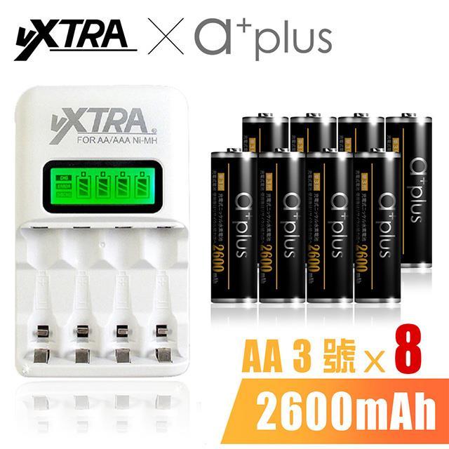 VXTRA 智慧型LCD大電流充電組(附a+plus3號AA2600mAh低自放電池8入)