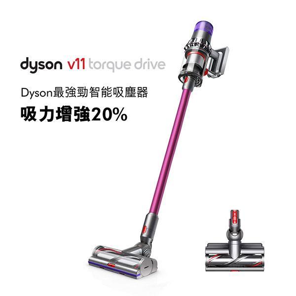 【超新福利品】dyson V11 Torque手持無線吸塵器(新款高扭矩吸頭) 保固一年
