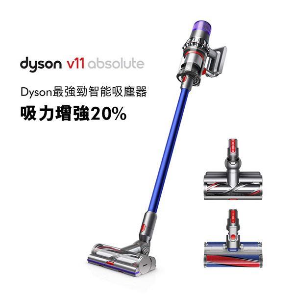 【優質福利品】dyson V11 Absolute雙主吸頭組 保固一年