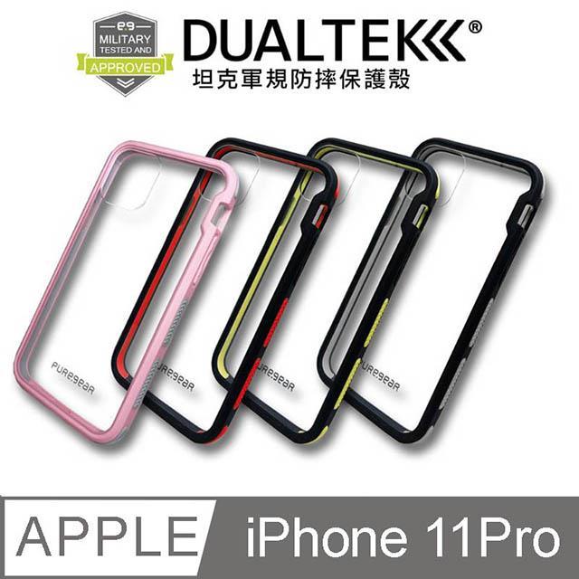 Puregear DUALTEK坦克透明保護殼 iPhone 11 Pro