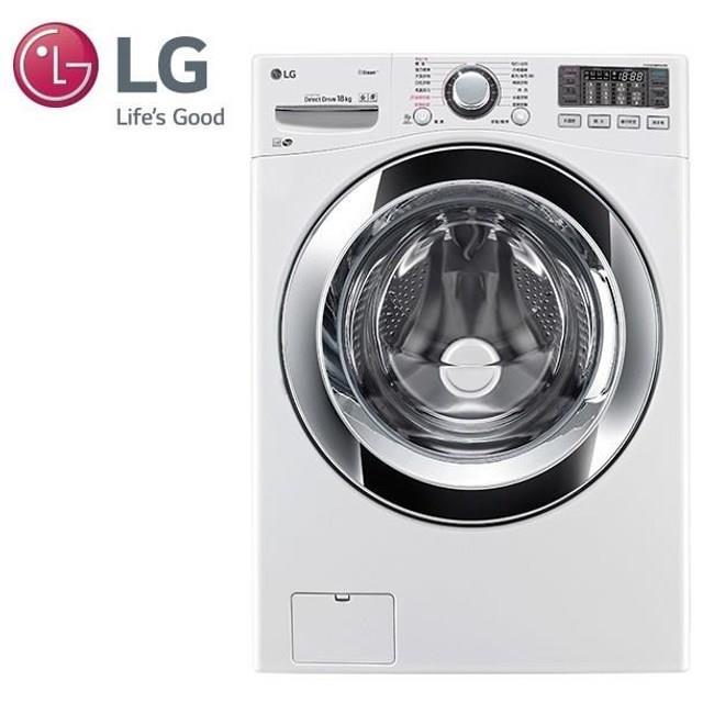 (回函送好禮)LG 18公斤 變頻滾筒洗衣機(蒸洗脫) 蒸氣洗衣機 WD-S18VBW