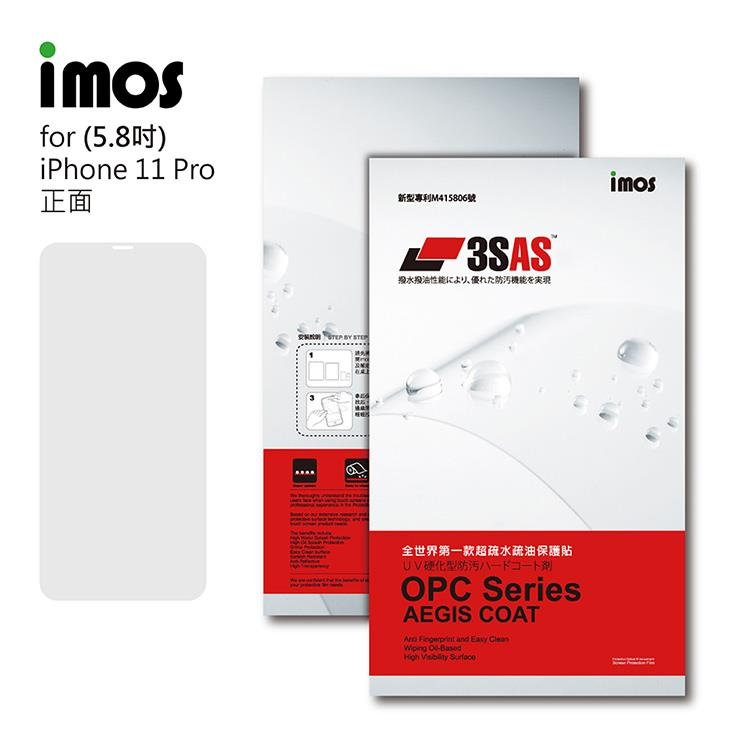 iMos Apple iPhone 11 Pro 3SAS 螢幕保護貼