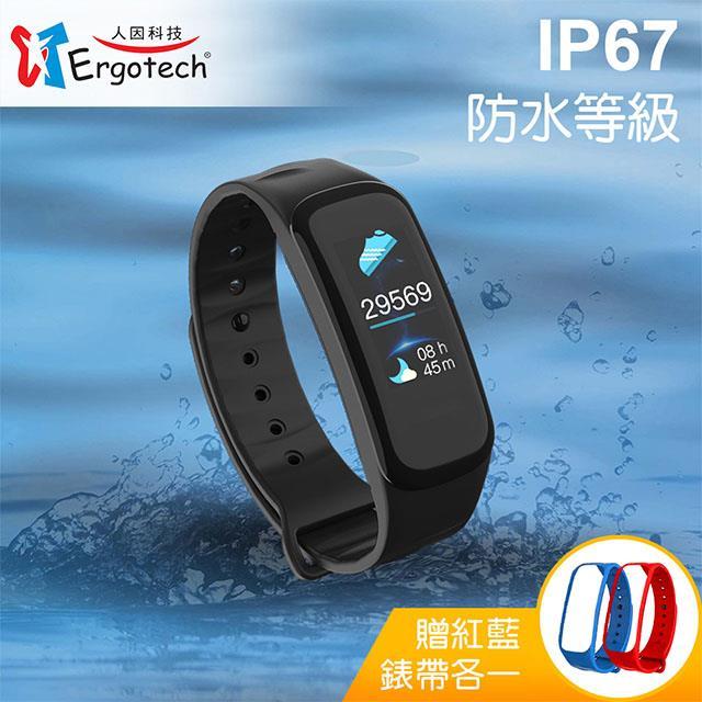 人因科技ERGOLINK心律智慧監測IP67防水運動手環(加贈紅藍錶帶各一)