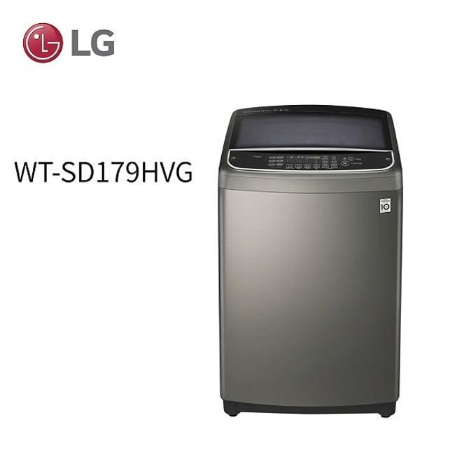 LG 樂金 17公斤 DD直立式變頻洗衣機 WT-SD179HVG