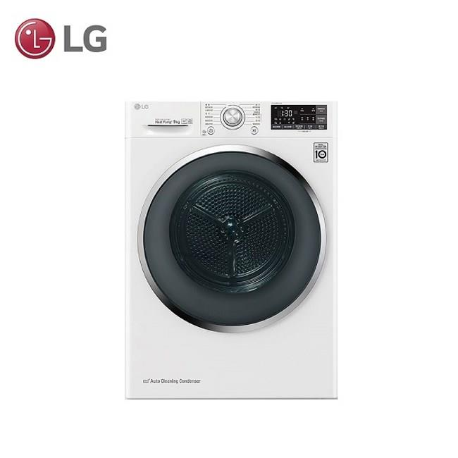 LG 樂金 9公斤免曬衣乾衣機 烘乾機 WR-90TW