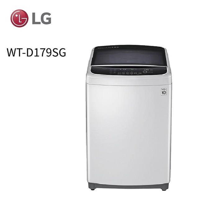 LG 樂金 17公斤 直立式變頻洗衣機 WT-D179SG