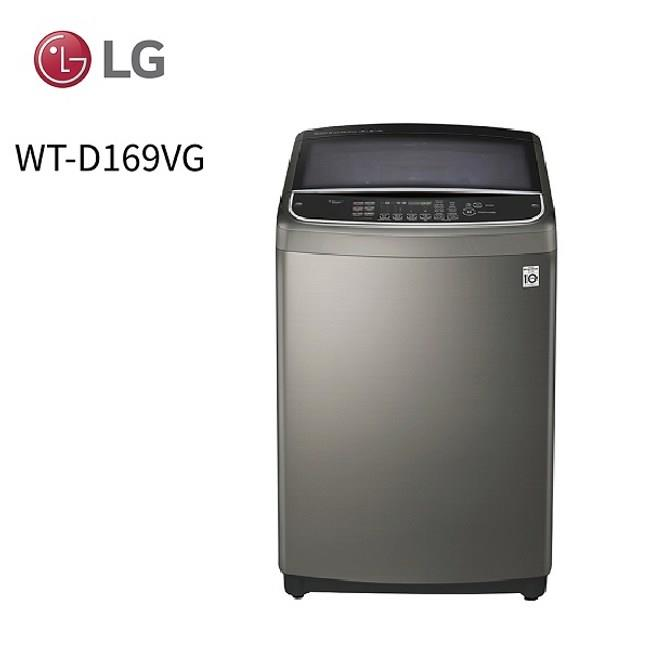 LG 樂金 16公斤 直立式變頻洗衣機 WT-D169VG