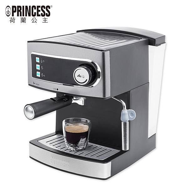 【Princess】荷蘭公主義式濃縮咖啡機249407