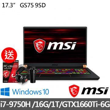 msi微星 GS75 9SD-676TW 17.3吋 i7-9750H 16G 電競筆電