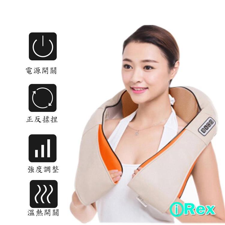 iRex—6D舒舒樂肩頸按摩帶