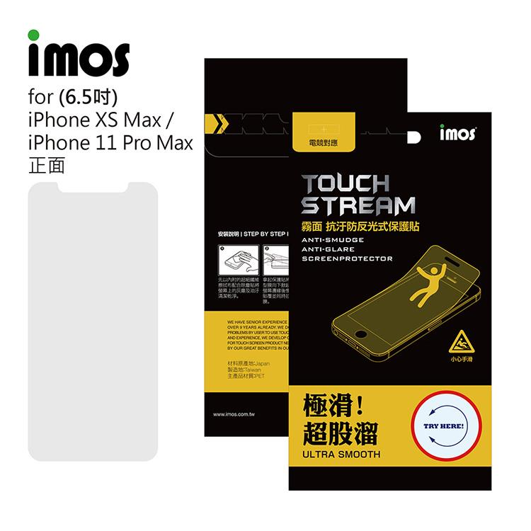 iMos Apple iPhone 11 Pro Max Touch Stream 螢幕保護貼