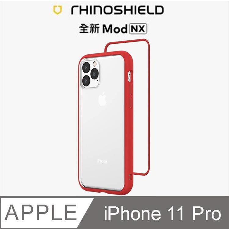 【RhinoShield 犀牛盾】iPhone 11 Pro Mod NX 邊框背蓋兩用手機殼-紅色