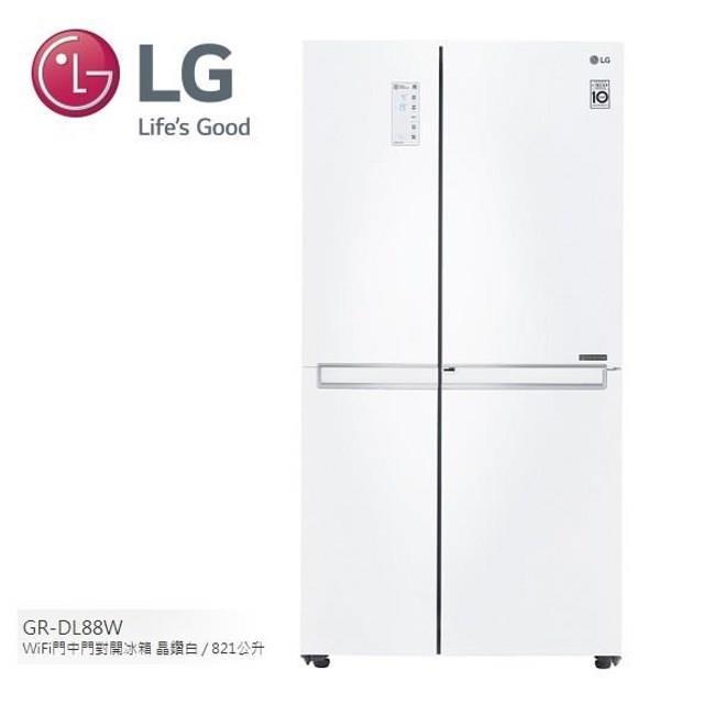 LG 樂金 821公升門中門對開冰箱 GR-DL88W 晶鑽白