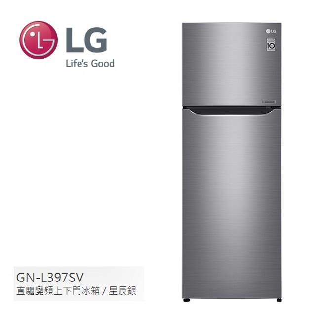 LG 315公升變頻冰箱 GN-L397SV(星辰銀)