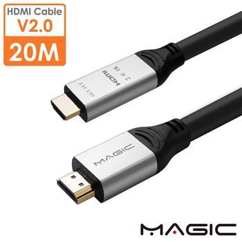 MAGIC HDMI2.0版3D 4K高畫質影音傳輸線-20M