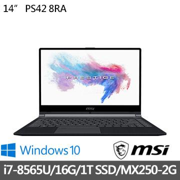 msi微星 PS42 8RA-416TW 14吋 i7-8565U 16G 創作者筆電