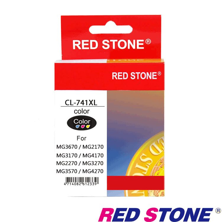 RED STONE for CANON CL-741XL高容量墨水匣(彩色)