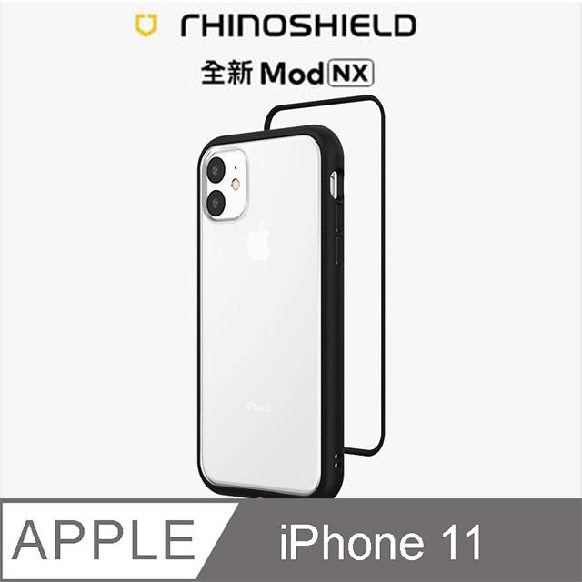 【RhinoShield 犀牛盾】iPhone 11 Mod NX 邊框背蓋兩用手機殼-黑色