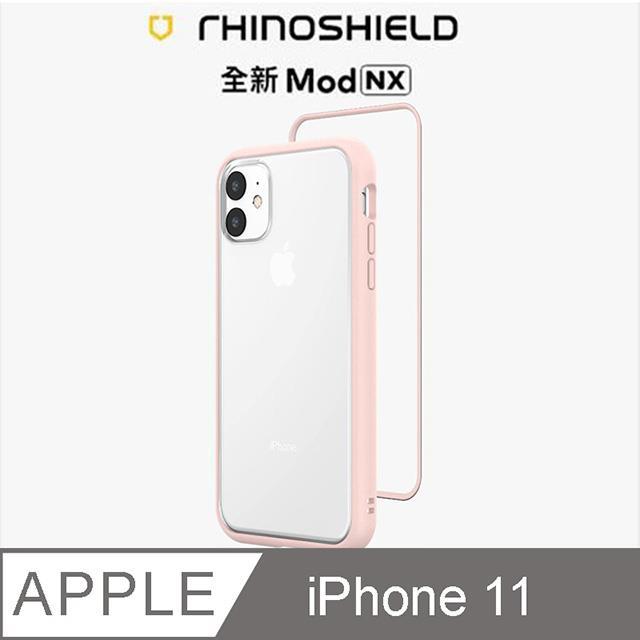 【RhinoShield 犀牛盾】iPhone 11 Mod NX 邊框背蓋兩用手機殼-櫻花粉