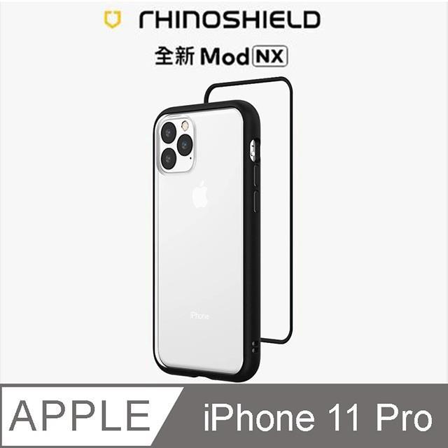 【RhinoShield 犀牛盾】iPhone 11 Pro Mod NX 邊框背蓋兩用手機殼-黑色