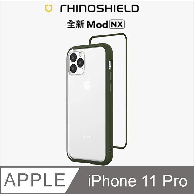 【RhinoShield 犀牛盾】iPhone 11 Pro Mod NX 邊框背蓋兩用手機殼-軍綠