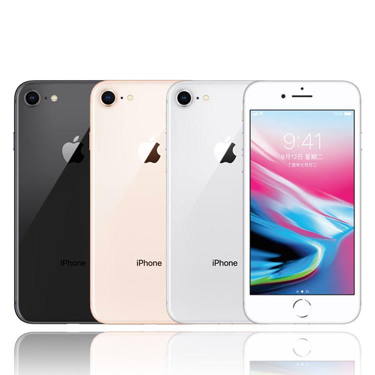 Apple iPhone 8 (128G) 4.7吋防水機※送保貼+保護套※