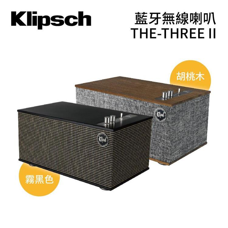 KLIPSCH 古力奇 3.5mm 藍牙無線喇叭 THE-THREE II