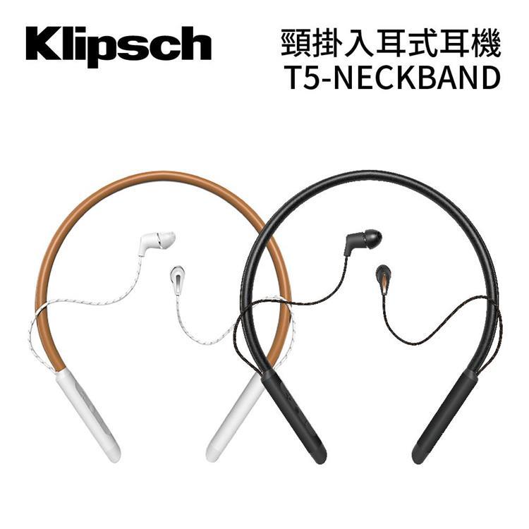 Klipsch 古力奇 頸掛入耳式耳機 T5-NECKBAND