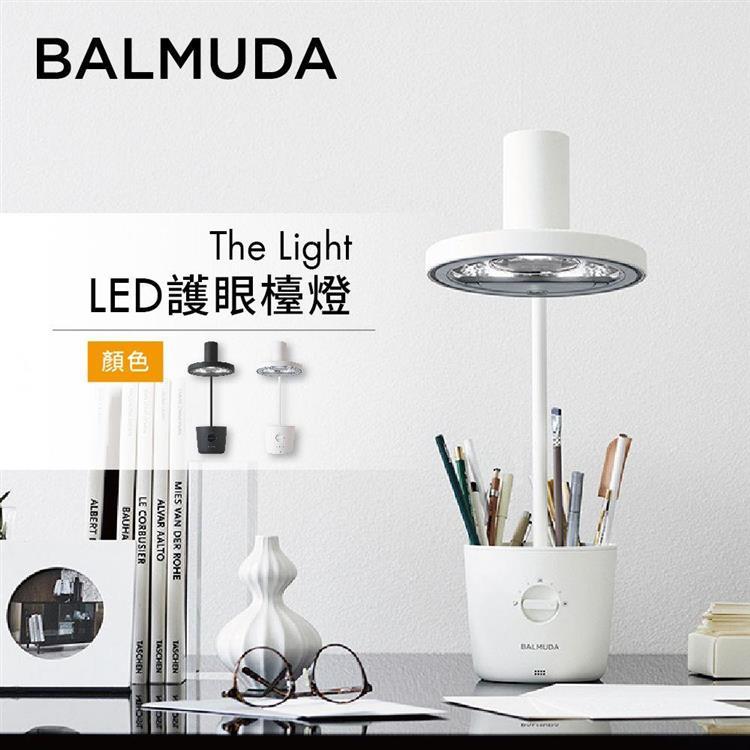 BALMUDA 百慕達 LED護眼檯燈 The Light L01C