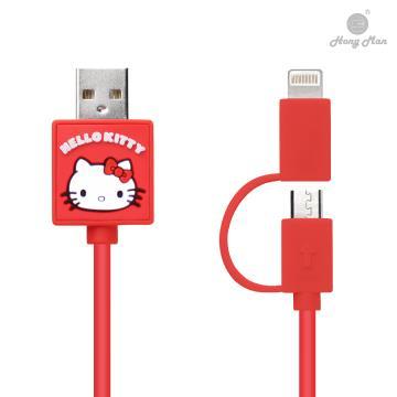 三麗鷗系列 Lightning / Micro USB 二合一快充傳輸線