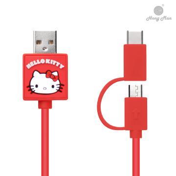 三麗鷗系列 TypeC / Micro USB 二合一快充傳輸線