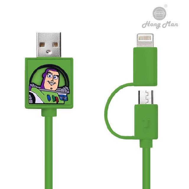 迪士尼系列 Lightning / Micro USB 二合一快充傳輸線 巴斯光年