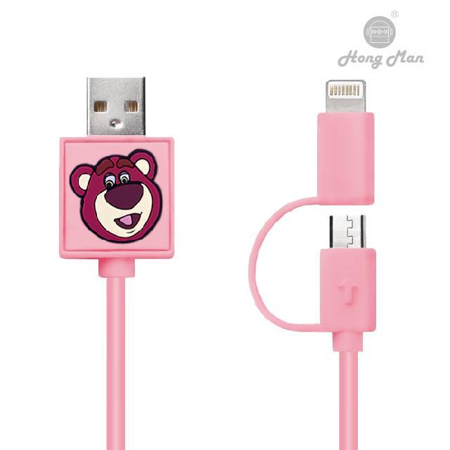 迪士尼系列 Lightning / Micro USB 二合一快充傳輸線 熊抱哥