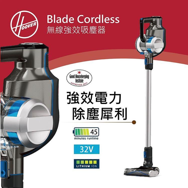 HOOVER 胡佛 可分離手持 無線強效吸塵器 BLADE CORDLESS