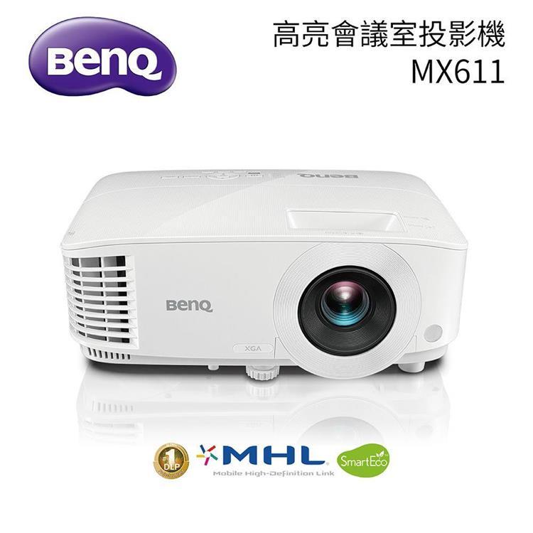 BENQ 4000流明 高亮會議室投影機 MX611