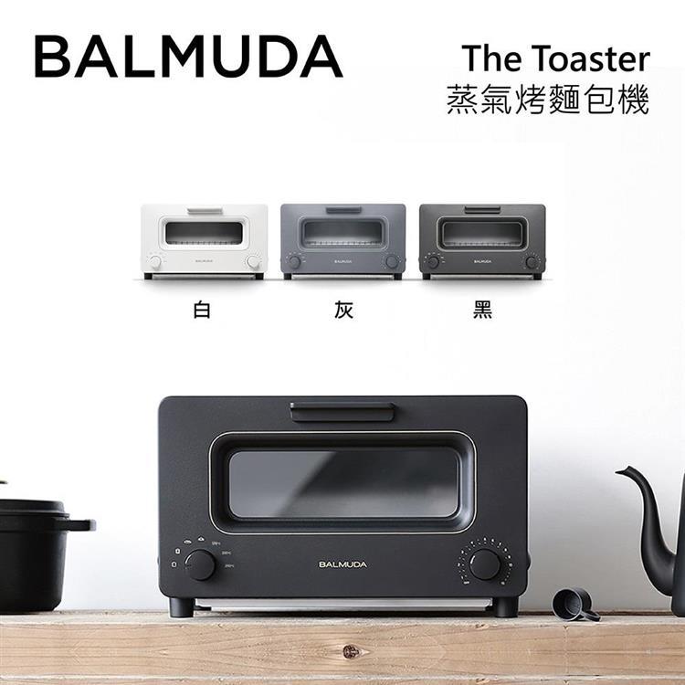 BALMUDA 百慕達 The Toaster 蒸氣烤麵包機 BTT-K01J