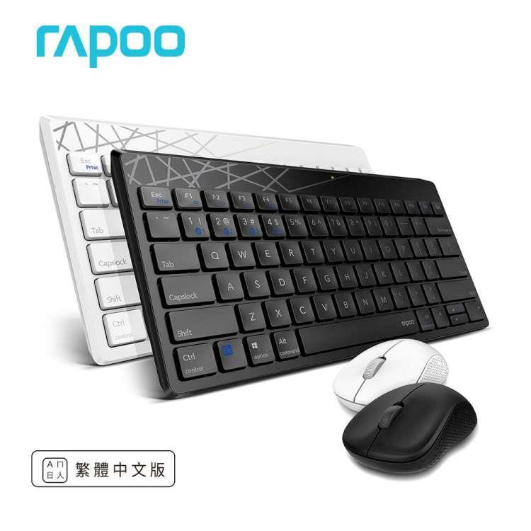 Rapoo雷柏 8000T 一對三 藍牙+2.4G 無線靜音鍵鼠組