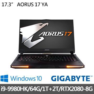 GIGABYTE 技嘉  AORUS 17 YA 17.3吋 i9-9980HK 64G 電競筆電