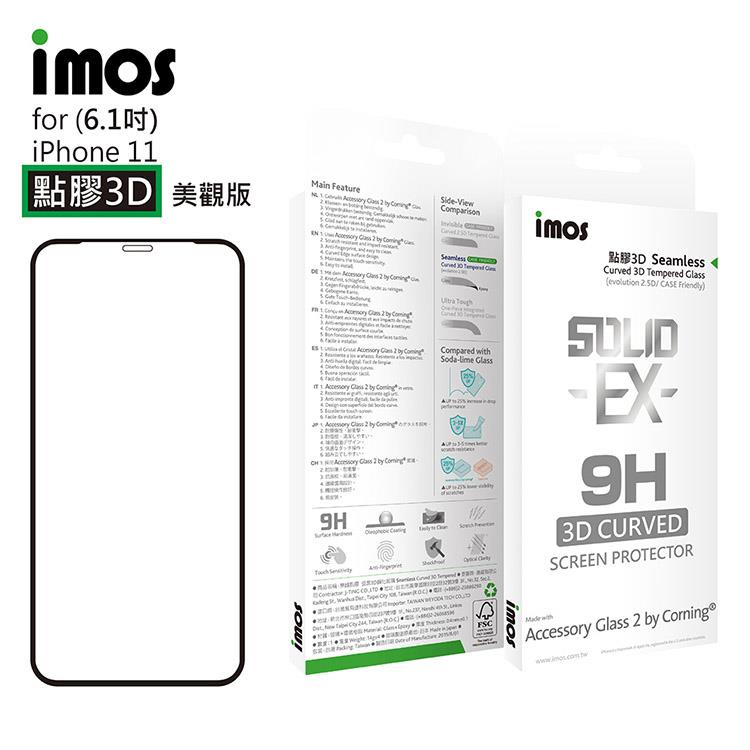 iMOS Apple iPhone 11 專用版 神極3D 玻璃螢幕保護貼