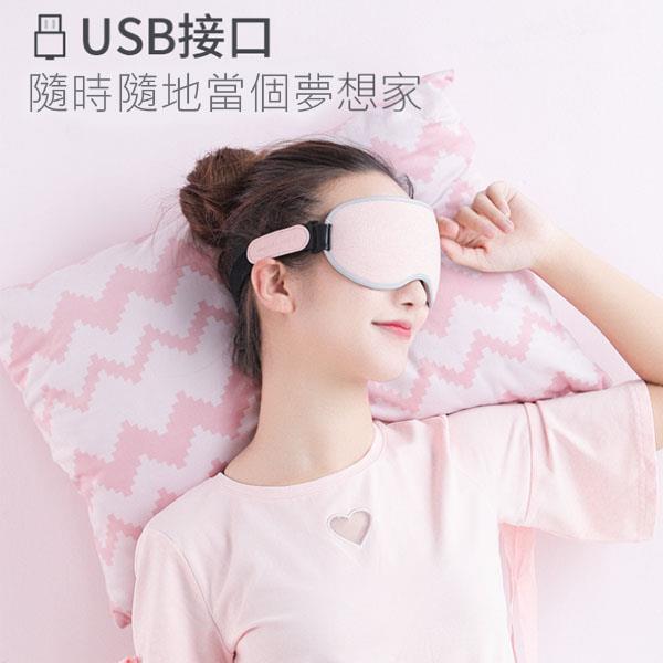 Buy Asia 蒸汽眼罩usb加熱睡眠遮光3D護眼罩