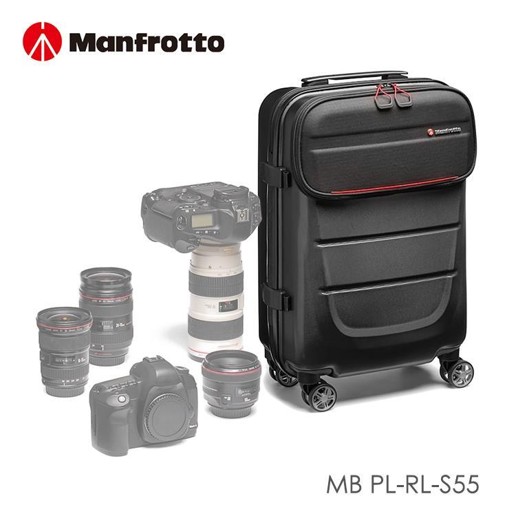 Manfrotto 旗艦級四輪行李箱 55 Reloader Spin-55(義大利製)