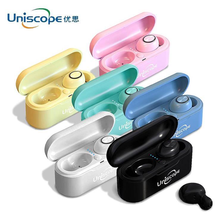 Uniscope優思 S20+ 馬卡龍系列藍牙耳機