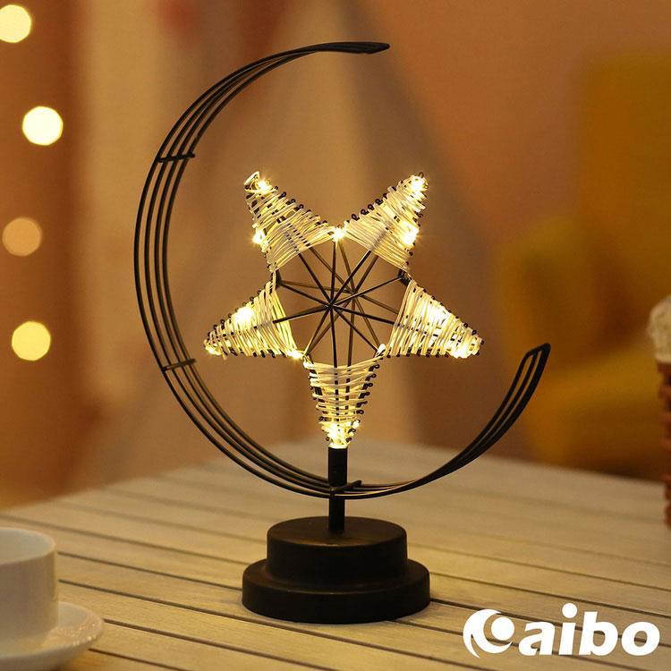 USB北歐風鐵藝星星 LED浪漫小夜燈/氛圍燈(線控開關)
